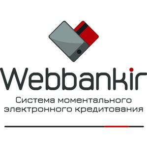 """Мобильный """"Вэббанкир"""" - в ногу со временем"""