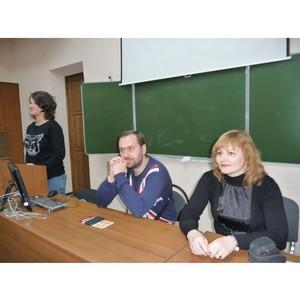 В Президентской Академии научили школьников методам сдачи ЕГЭ по русскому языку