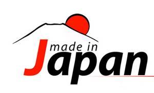 Из Рубрики Инсотел: Решения - Сделано в Японии – Лучший Знак Качества