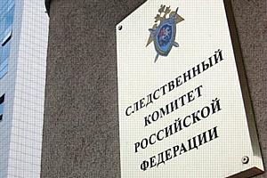 «АльфаСтрахование» застраховала автопарк Следственного комитета РФ по Чеченской республике