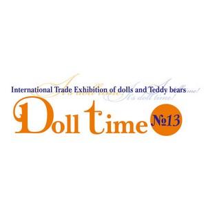 Международная выставка кукол и мишек Тедди Время кукол №13