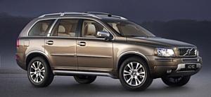 Volvo XC90 Executive в кредит на лучших условиях в «Независимость Volvo»