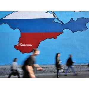 ПФР отмечает положительную динамику собираемости страховых взносов в Республике Крым и г.Севастополе