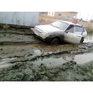 Активисты ОНФ подготовили рейтинг аварийных дорог Тюменской области