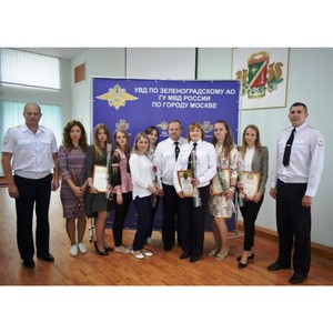 В УВД Зеленограда чествовали сотрудников центральной бухгалтерии