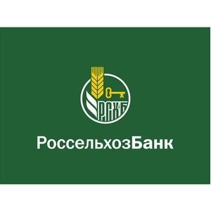 Мордовский филиал Россельхозбанка выдал 35-тысячный кредит на развитие личного подсобного хозяйства