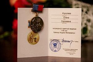 Город Ростов-на-Дону наградил группу компаний «Феникс»