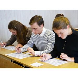 В Рубцовском Институте в День Героев Отечества написали исторический тест