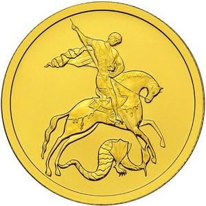 Монет в Стелла-Банке стало еще больше