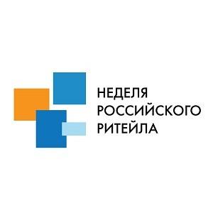 Эксперты обсудили регулирование оборота подакцизных товаров