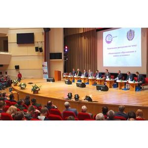 Экипаж Международной космической станции приветствовал «Будущее машиностроения России»
