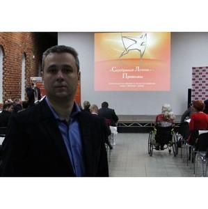 Пресс-служба Пензенского филиала Федерального БТИ отмечена на премии «Серебряный Лучник» — Приволжье