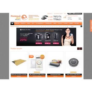 Бытовая техника Redmond уже в интернет-магазине «Уютный дом»