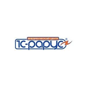 Кондитерская «Абелло» ведет учет с помощью «облачного» сервиса «Аренда 1С»
