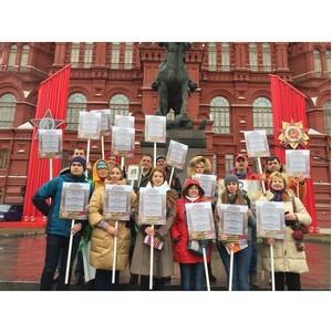 Московский штаб ОНФ будет добиваться увековечивания памяти 48 участников Великой Отечественной войны