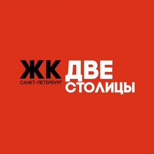 ЖК «Две столицы» стал номинантом премии Urban Awards Санкт-Петербург 2017