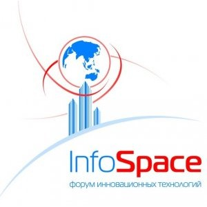 Форум инновационных технологий InfoSpace 2016