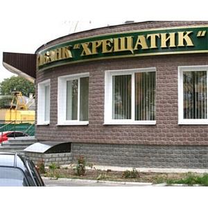 Банк «Хрещатик» обновил долгосрочный кредитный рейтинг