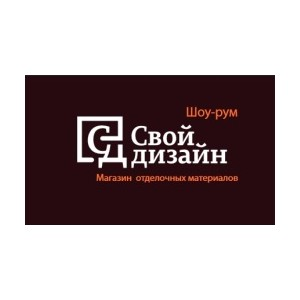 "Семинар по пробке Corkstyle от шоу-рума ""Свой дизайн"""