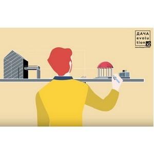 Дача Evolution - конкурс для дизайнеров и архитекторов от Italon
