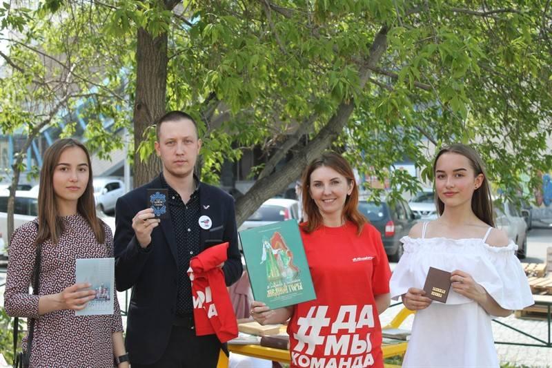 Челябинские активисты ОНФ отметили день русского языка