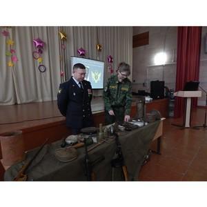 Томские судебные приставы в гостях у школьников провели урок мужества