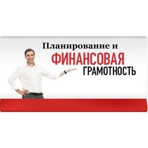 Актуальность финансовой грамотности пенсионеров в Европе – опыт для России