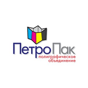 Типография «ПетроПак» продолжает совершенствовать производство