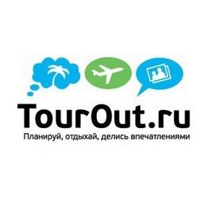 «Поставь свою точку на карте Эстонии»:  новый конкурс на TourOut!