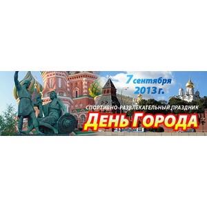 Спортивный праздник «День города-2013»