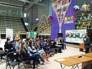 """""""Город для бизнеса"""" в рамках молодежного форума """"Кемерово - город комфортный для жизни"""""""
