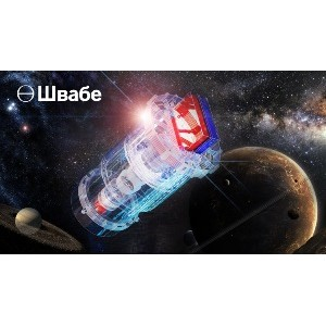 Космическая аппаратура «Аврора» от «Швабе» представлена на Иннопром-2016