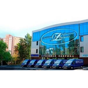Московская зеркальная фабрика докупила два рабочих места системы Neuroniq