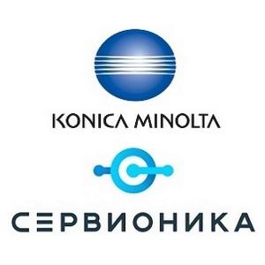 «Сервионика» стала обладателем награды Konica Minolta за крупнейший отраслевой проект