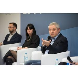 Тематическая конференция Business, Innovations, Education – 2018