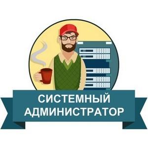Сокращение затрат по обслуживанию компьютеров в Санкт-Петербурге