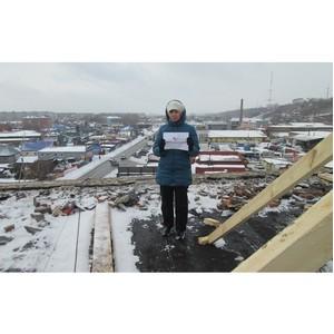 Активисты Народного фронта в Алтайском крае присоединились к акции «ОНФ за качество»