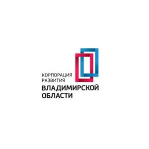 Корпорация развития Владимирской области приняла участие в Первом Российско- Китайском ЭКСПО
