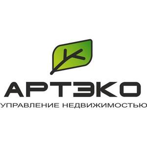 УК «Артэко» заняла второе место среди подрядчиков ГлавУпДК