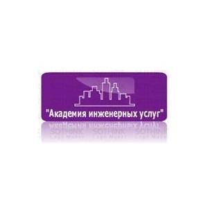 Корпоративный стол приема заказов настраивается на реализацию технических услуг высокого качества.