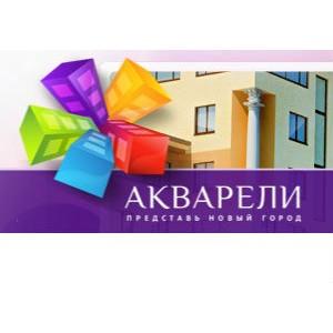 «АКВАРЕЛИ» выступили экспертом в дискуссии о недвижимости