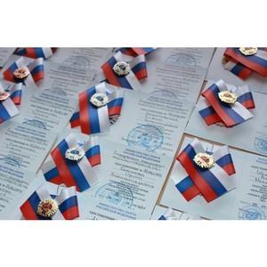 Энергетики филиала «Ивэнерго» получили знаки отличия комплекса ГТО