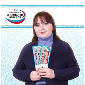 Жительница Липецкой области выиграла квартиру в Государственной жилищной лотерее!