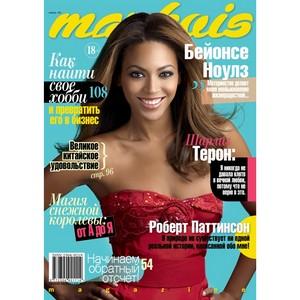 Анонс нового номера журнала Markuis