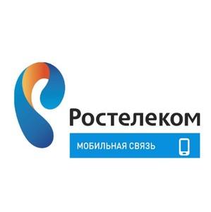 «Роуминг по-домашнему» стал доступен абонентам компании НСС в сети Tele2