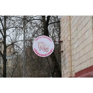"""÷ентр культуры """"'орошевский"""" анонсировал открытие семейного киноклуба"""