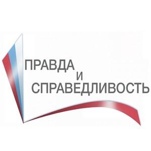 Победителями конкурса Фонда ОНФ «Правда и справедливость» стали 4 журналиста из Амурской области