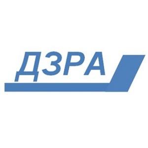 ООО «Дивногорский завод рудничной автоматики» расширяет дилерскую сеть»