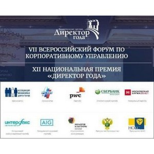 Компания «Михайлов и Партнёры» - партнёр VII Всероссийского форума по корпоративному управлению