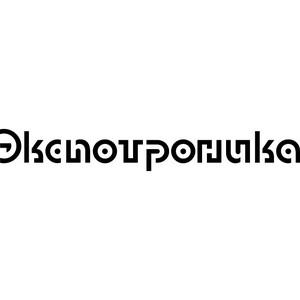 Диалог власти и бизнеса  на конференции  «АПСС - Урал 2012».
